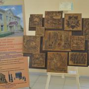 Участие в выставке