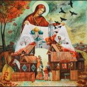 «Покровские традиции» 2017