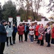 Музей-заповедник А.С. Пушкина