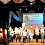 Фестиваль «Во славу Отечества»