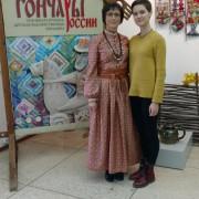 «Глиняная игрушка России — история, новые открытия и перспективы »