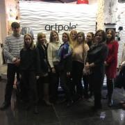 Мастер-класс «Декорирование стен» компании «Artpole»