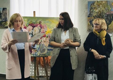 Выставка Грани